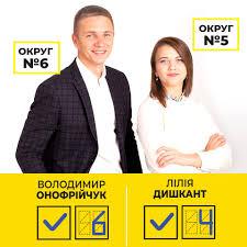 "Картинки по запросу ""фото володимир онофрійчук"""
