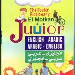 Arabic alphabet (ء ا ا). Arabic Alphabet Coloring Book Pdf Alif2yaa