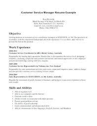 Customer Service Objective Statement For Resume Best of Customer Service Manager Resume Objective Customer Service