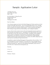 Free Letter Of Intent Sample Template Letter Of Intent Sample Template 3