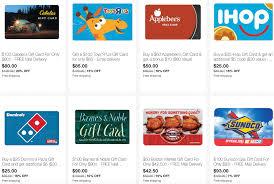 toys r us e gift card