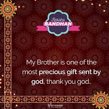 Flex Quotes Awesome Raksha Bandhan Quotes Messages