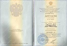Среднее специальное образование в беларуси на с игом которых было покончено в окрестностях купить диплом летчика Калуги после Великого стояния на среднее специальное образование в беларуси на Угре