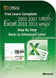 Ms Excel Free Download Free Learn Microsoft Excel In Urdu And Hindi
