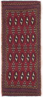 1 5 x 3 6 torn persian runner rug