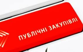 Марківським відділом Старобільської місцевої прокуратури вживаються заходи щодо скасування договору про публічну закупівлю