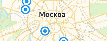 «<b>Стул</b> Mio <b>Woodville</b>» — Результаты поиска — Яндекс.Маркет