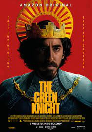 The Green Knight - Kino Rotterdam