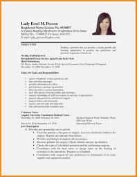 Modern Resume Not Including Objective Resume Sample Resume For Job Application Astonishing Photo