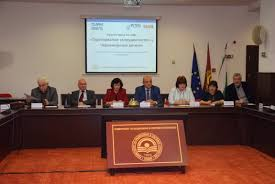 round table conference on the territorial cooperation in the black sea region organized by the bulgarian
