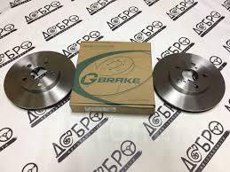 <b>Комплект передних тормозных</b> дисков Toyota G-brake GR-20897 ...