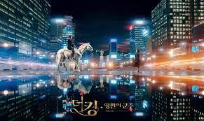 Review] The King: Eternal Monarch ซีรี่ส์ที่เหมือนการแก้โจทย์เลข - Pantip