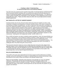 Letter Of Understanding Template Word 023 Template Ideas Letter Of Understanding 007332594 1