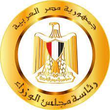 رئيس الوزراء يصدر قرارات تخصيص... - رئاسة مجلس الوزراء المصري