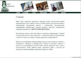 Сайты программирование php dipcurs Второй web сайт курсовой работы пример реализации многоязычности
