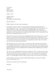 sample recommendation letter for teacher of the year letter sample essay teacher recommendation