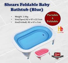 shears foldable baby bathtub