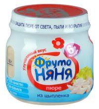 Детские мясные пюре купить детское питание с мясом в Москве в  Детское пюре Фрутоняня цыпленок 80 г