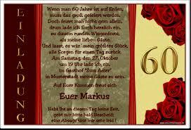 Einladung Zum 60 Geburtstag Spruche Sprüche Frau Luxus Einladungen