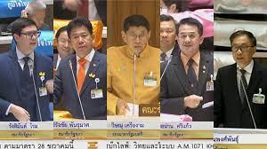 รัฐสภารับหลักการพ.ร.บ.ประชามติ ฝ่ายค้านท้วงหลายมาตราจำกัดสิทธิ | ประชาไท  Prachatai.com