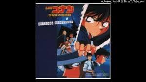 Detective Conan Movie 3 Soundtrack - Track 11 - YouTube