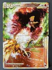 This is a list of all expansions and its japanese equivalent released for the pokémon trading card game. Pokemon Legend Half Cards Ebay