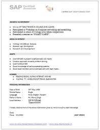 Sample Resume For Sap Mm Consultant Sample Resume For Sap Mm
