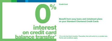 Standard Charted Online Credit Card Payment 0 Interest On Credit Card Balance Transfer Standard