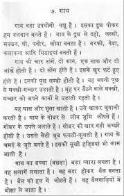 maven target to resume test mba resume book wharton pdf answers to essay corruption in hindi shareyouressays pradushan essay in hindi