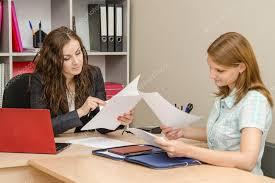 Personnel Specialist Job Description Personnel Specialist Candidates Resume Reads Stock Photo