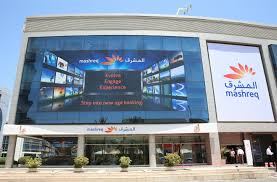 mashreq offers triple rewards at gitex per
