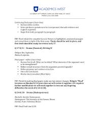 syllabus textual analysis and essay construction 6