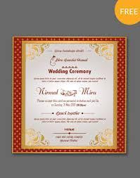Wedding Kankotri Design Indian Kankotri Card Templates Card Templates Wedding