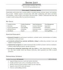 Gallery Of Entry Level Job Resume Qualifications Resume Cover Letter