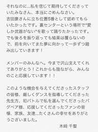 ラストアイドル吉田豪がまた炎上 全く説得力のない審査基準で元