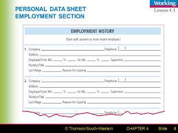 Employment Data Sheet Rome Fontanacountryinn Com