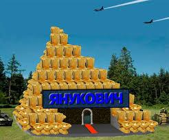 """Авторам граффити с """"простреленным Януковичем"""" в Кременчуге грозит 5 лет тюрьмы - Цензор.НЕТ 2563"""