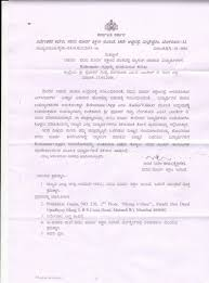 karnataka pu board gives permission to students to use robomate karnataka pu board gives permission to students to use robomate to study