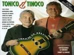 Coracao Do Brasil album by Tonico e Tinoco