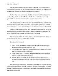 hades greek mythology summary 2