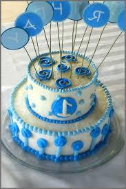 Boys 1st Birthday Cake Designs Bas 1st Birthday Cake Ideas Boy