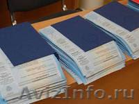 Дипломы аттестаты удостоверения Купить диплом школьный аттестат  Купить диплом школьный аттестат Изображение 2 Объявление