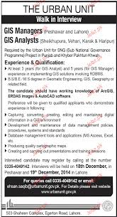 Gis Analyst Gis Manager And Gis Analyst Job Opportunity 2019 Job Advertisement