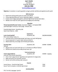 Safeway Courtesy Clerk Resume Sample Http Resumesdesign Com