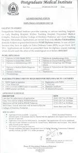 post graduate medical institute peshawar click here to view the advertisement