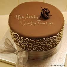 Royal Chocolate Birthday Cake With Name Neha Love From Mani Neha