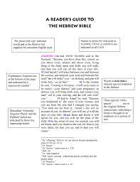 Original Bible Project