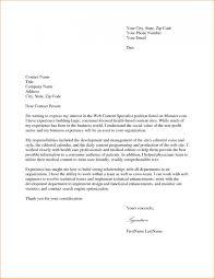 Sample Cover Letter For Job Application In Hotel Industry Resume For