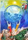 Рисунок на конкурс спасем мир 89