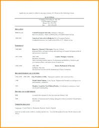 Example Of One Page Resume Simple One Page Resume Sample Adorable ...